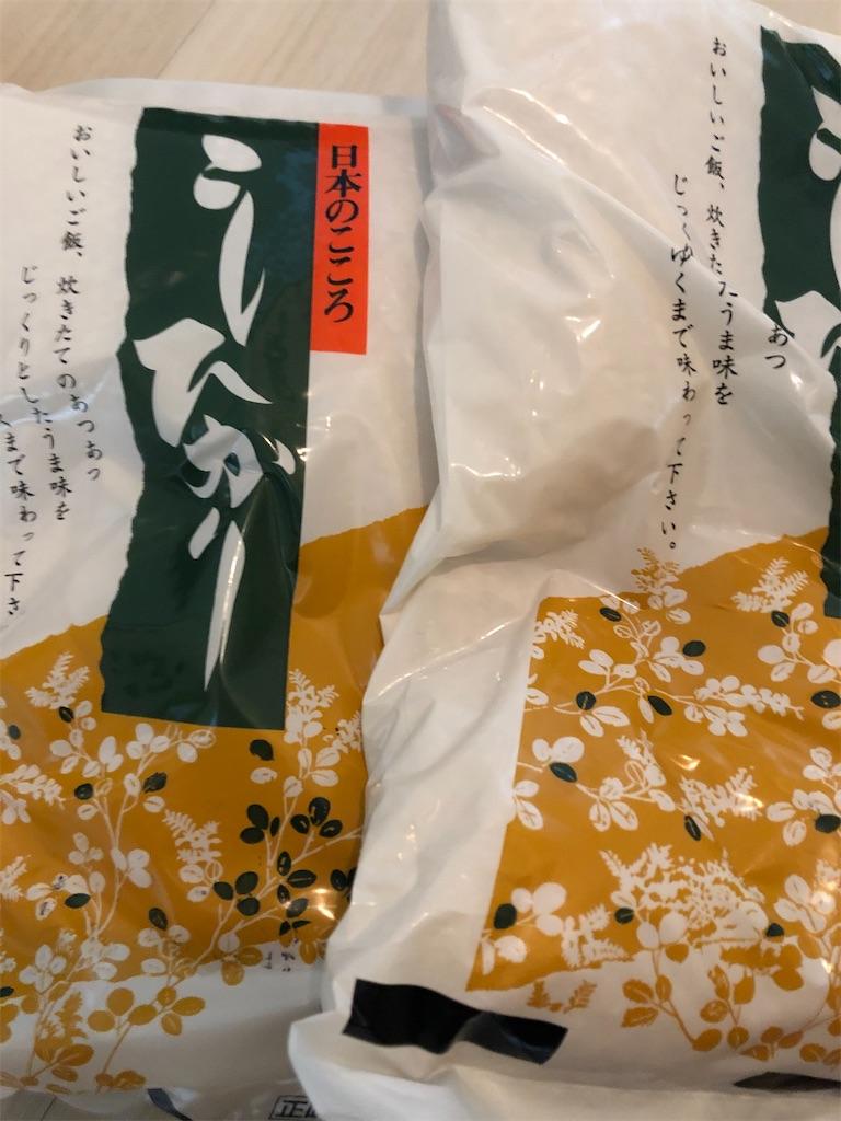 f:id:yhoujou172:20200216100652j:image