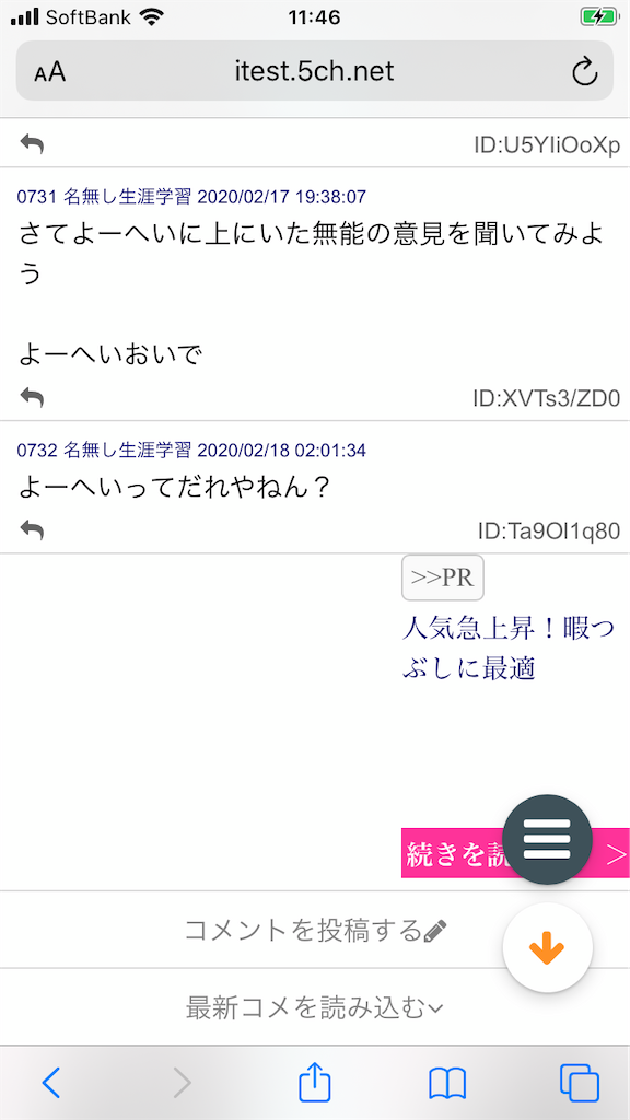 f:id:yhoujou172:20200218123633p:image