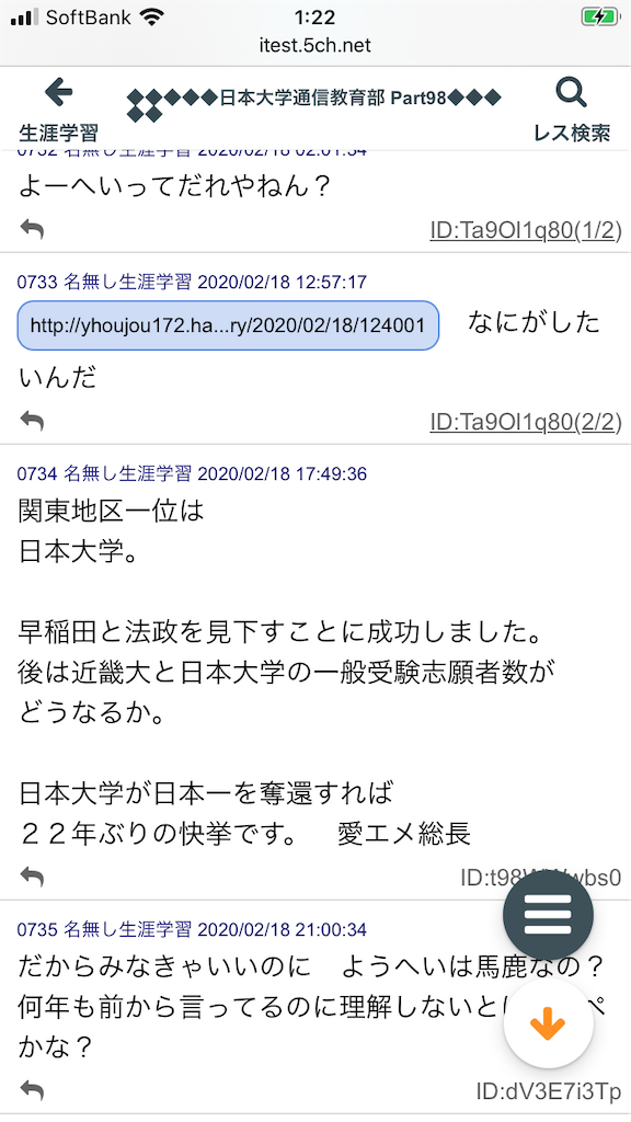 f:id:yhoujou172:20200219013324p:image
