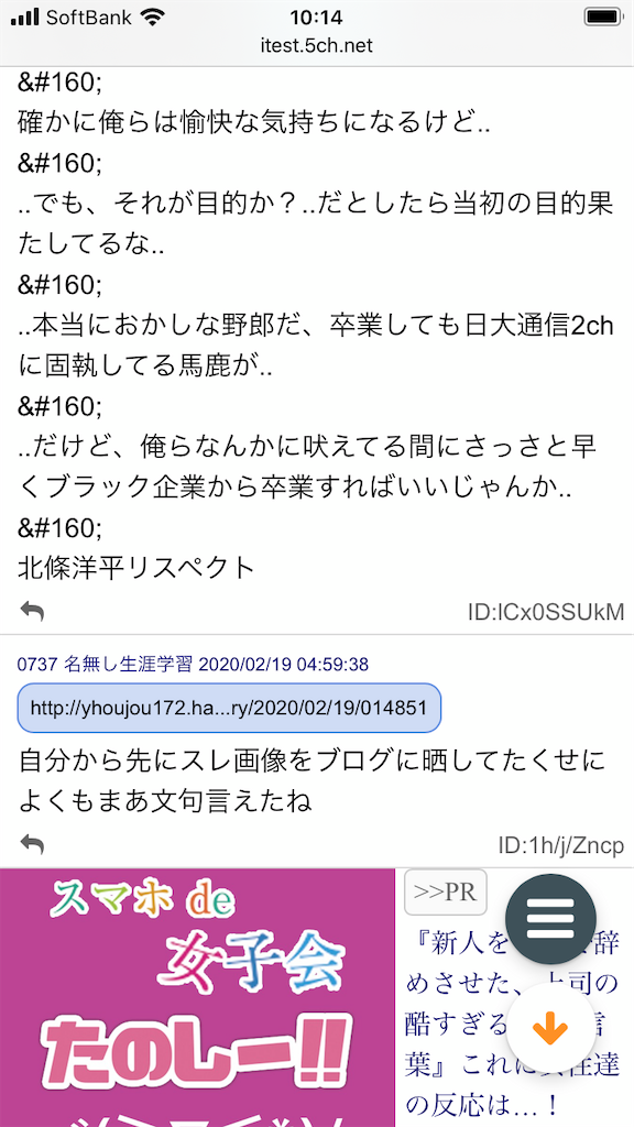 f:id:yhoujou172:20200219130152p:image