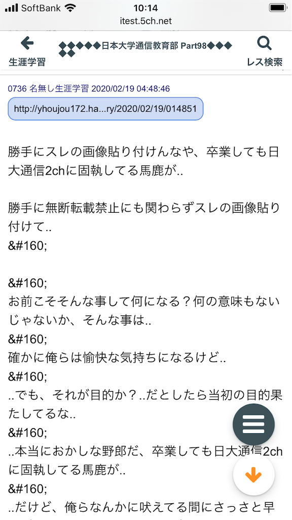f:id:yhoujou172:20200219130207p:image