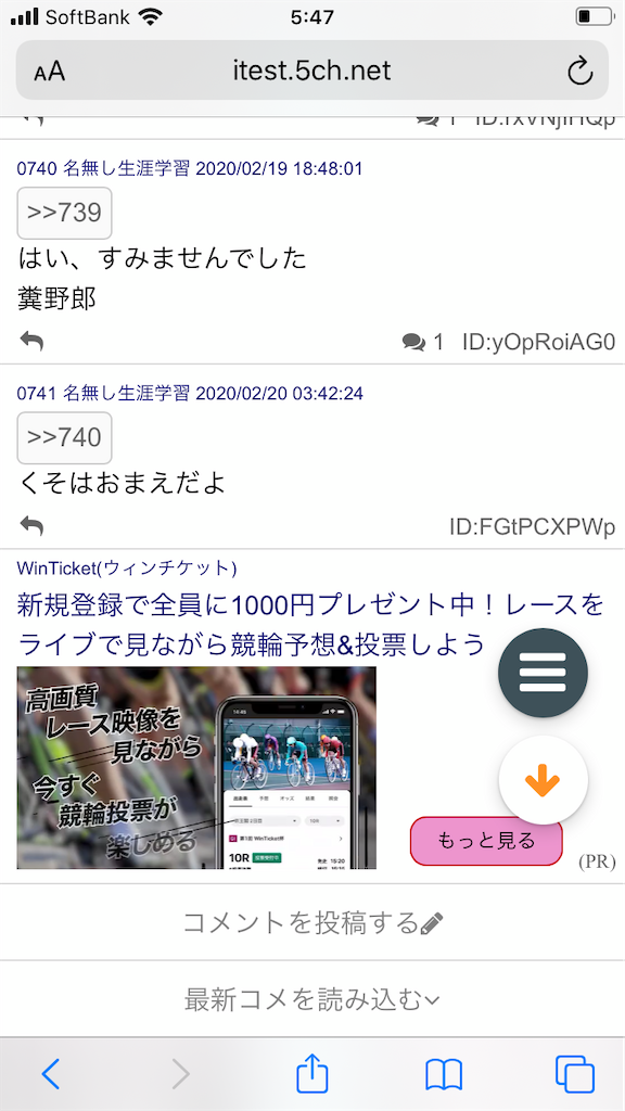 f:id:yhoujou172:20200220060201p:image