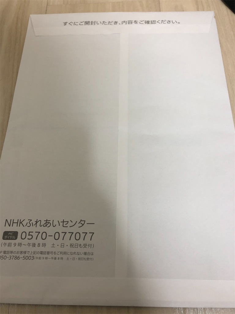 f:id:yhoujou172:20200220192317j:image