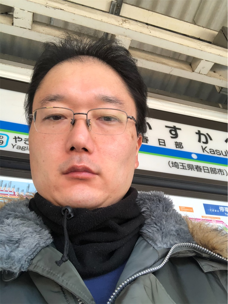 f:id:yhoujou172:20200221020636j:image