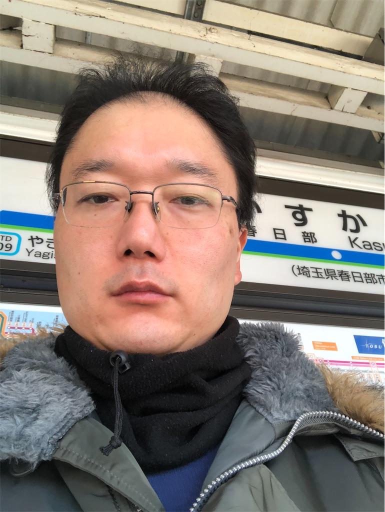 f:id:yhoujou172:20200221114339j:image