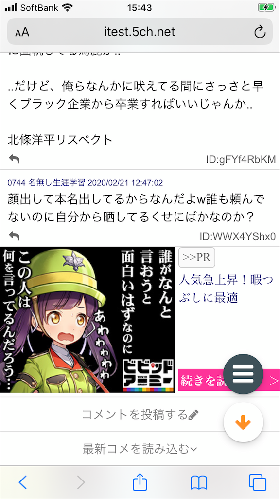 f:id:yhoujou172:20200221160414p:image