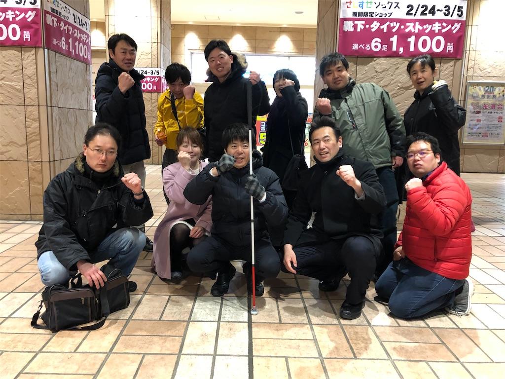 f:id:yhoujou172:20200223211512j:image