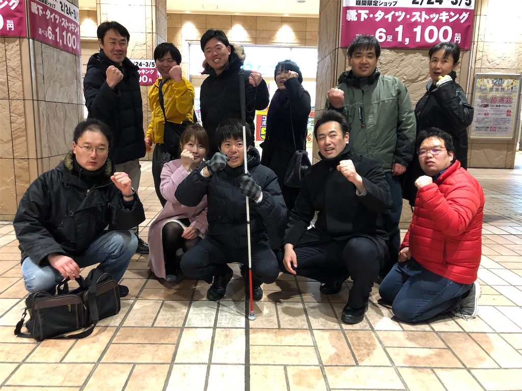 f:id:yhoujou172:20200224000421j:image