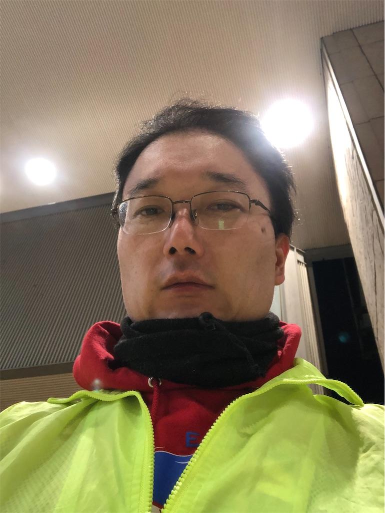 f:id:yhoujou172:20200229142026j:image
