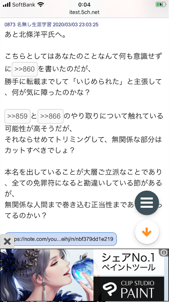 f:id:yhoujou172:20200304001255p:image