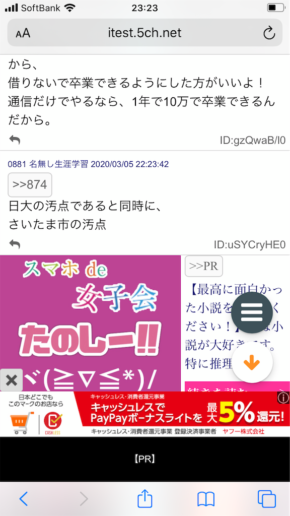 f:id:yhoujou172:20200306013151p:image