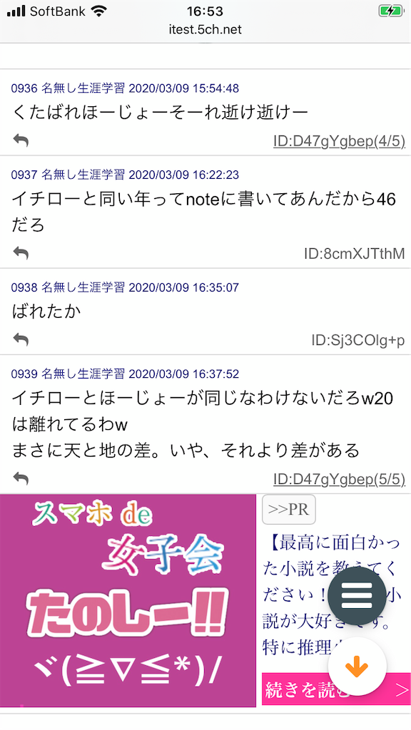 f:id:yhoujou172:20200309165924p:image