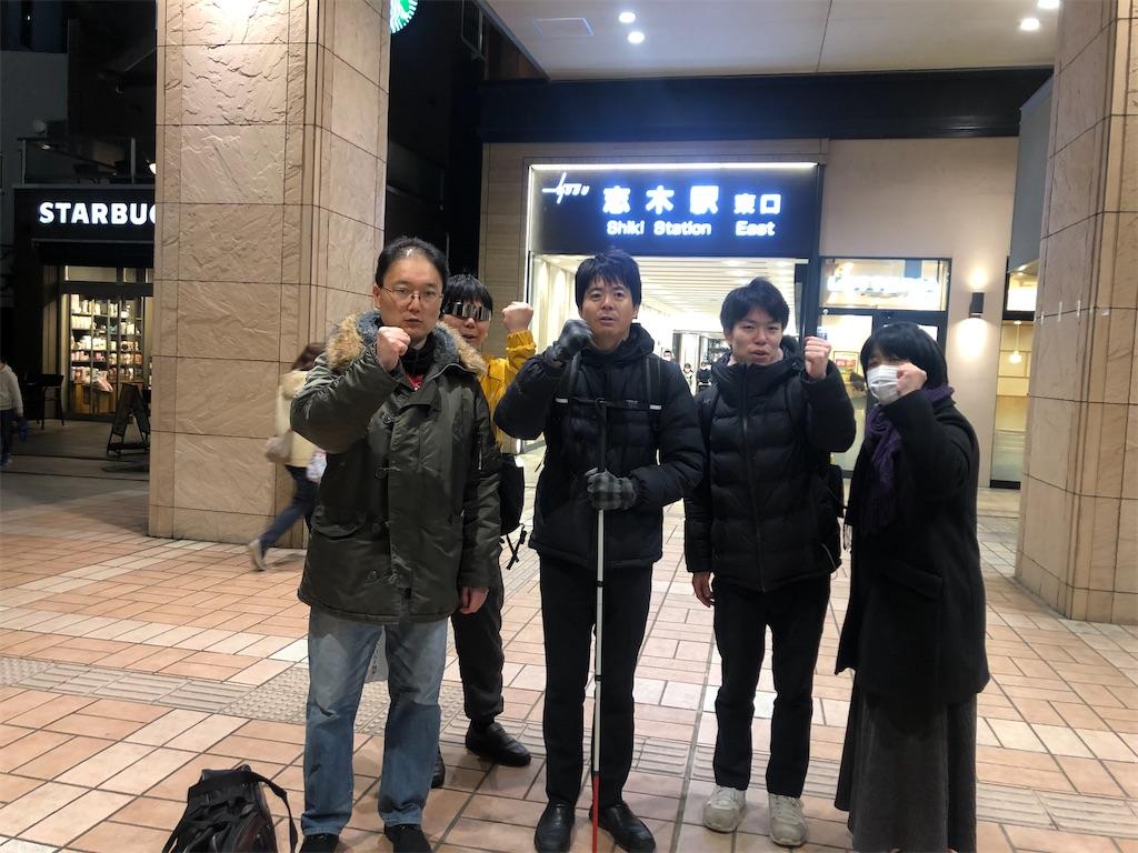 f:id:yhoujou172:20200315220727j:image