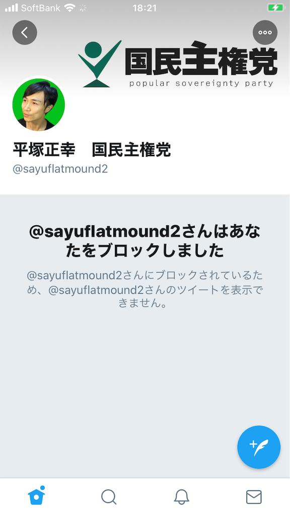 f:id:yhoujou172:20200806183252p:image