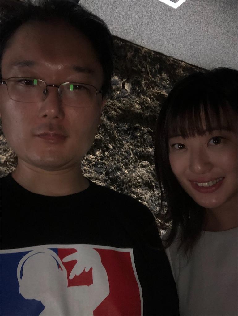 f:id:yhoujou172:20200829122151j:image