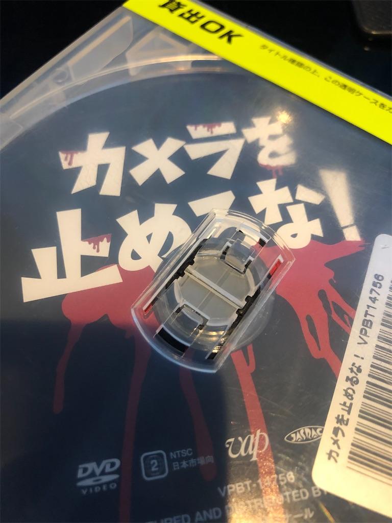 f:id:yhoujou172:20200916213842j:image