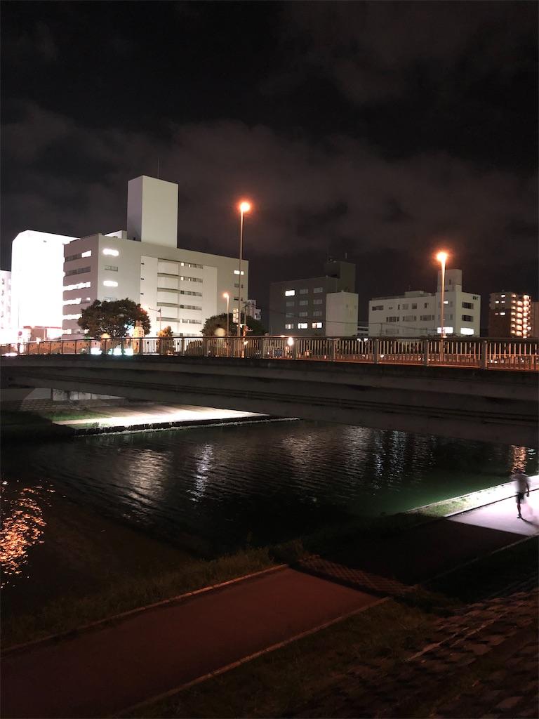 f:id:yhoujou172:20200919133936j:image