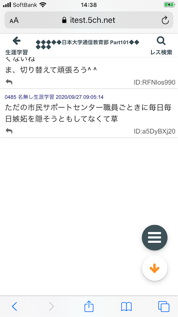 f:id:yhoujou172:20200927145841p:image