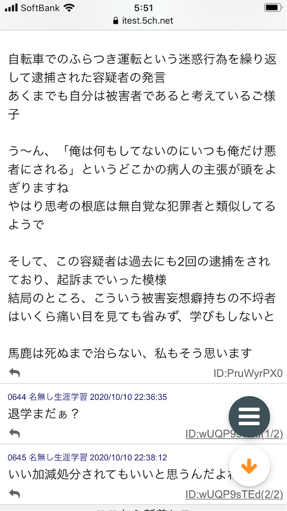 f:id:yhoujou172:20201011071539p:image