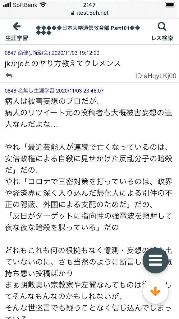 f:id:yhoujou172:20201104050509p:image
