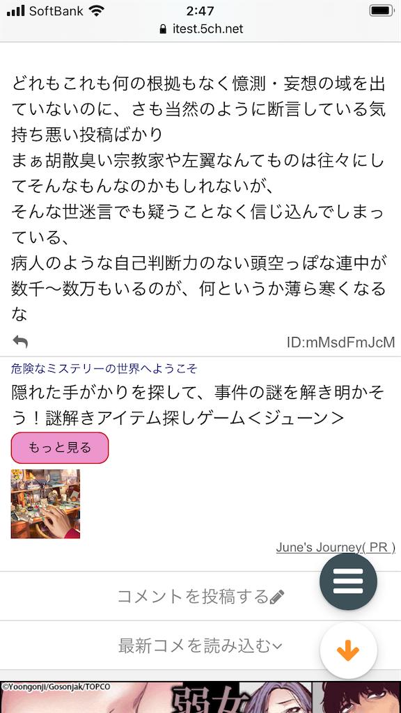 f:id:yhoujou172:20201104050523p:image