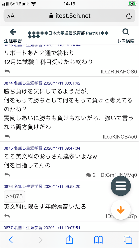 f:id:yhoujou172:20201111143342p:image
