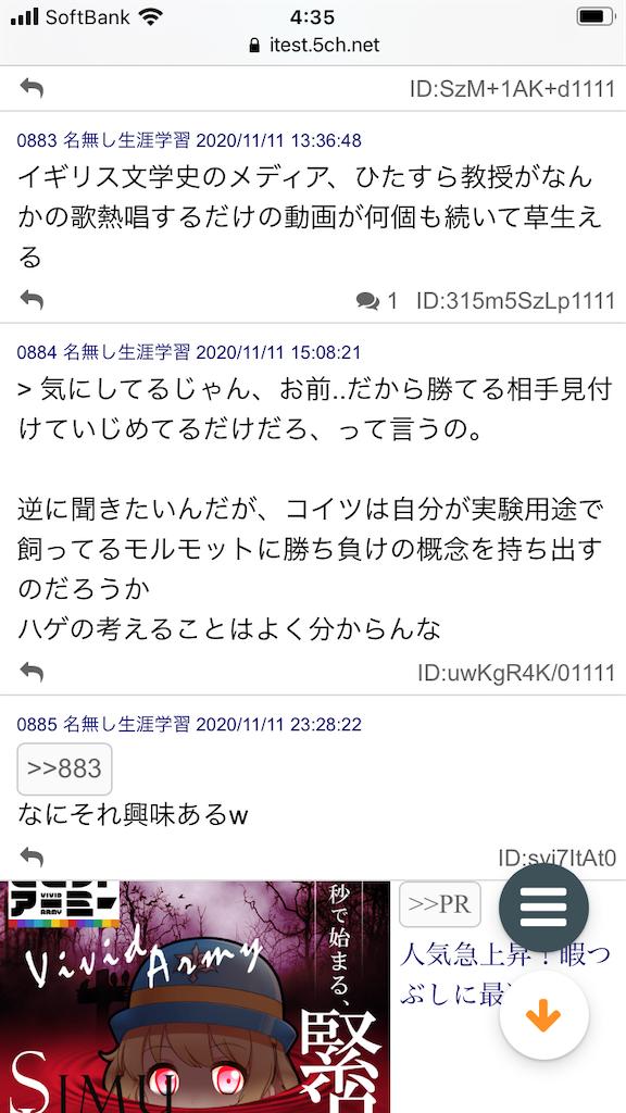 f:id:yhoujou172:20201112092833p:image