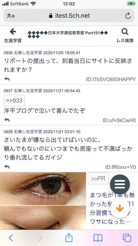 f:id:yhoujou172:20201121121526p:image