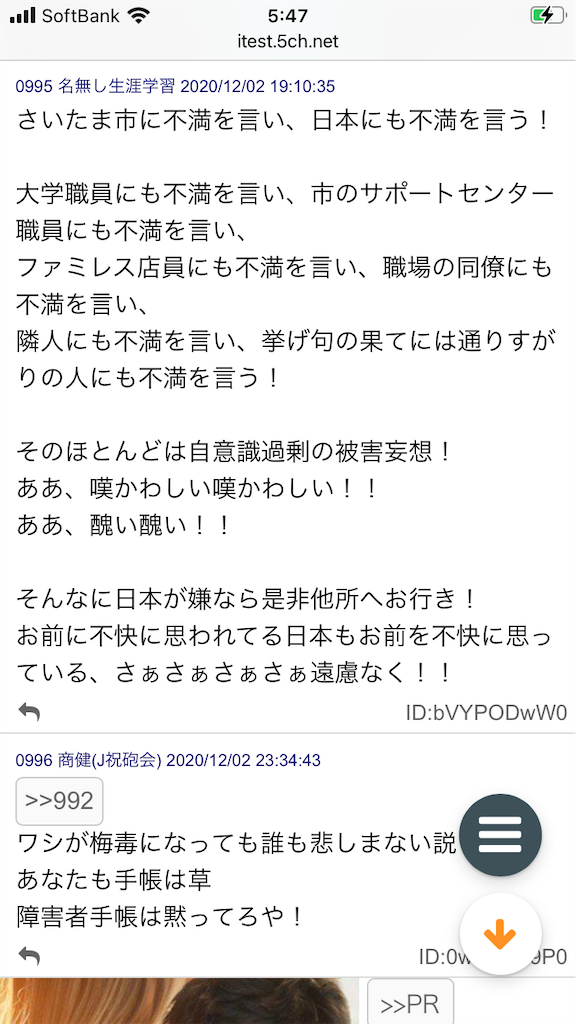 f:id:yhoujou172:20201203090049p:image