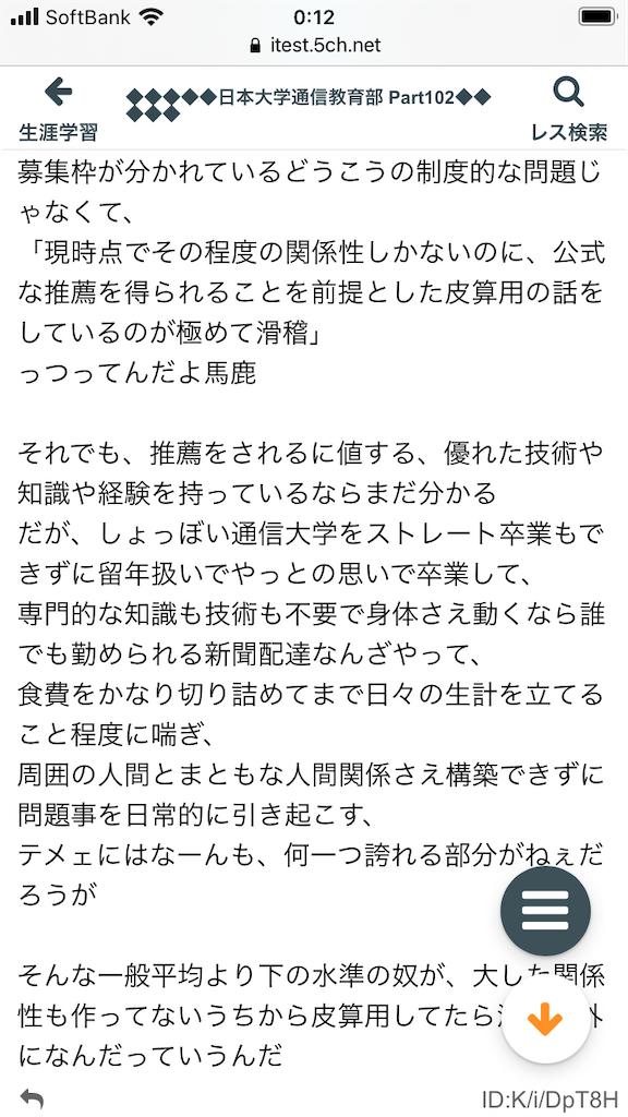 f:id:yhoujou172:20201210162924p:image