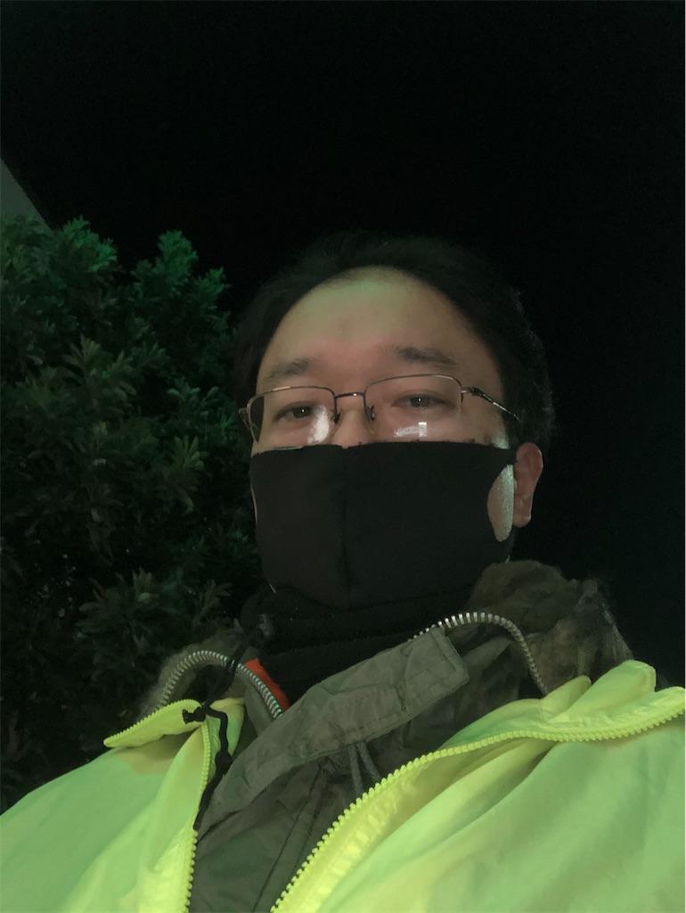 f:id:yhoujou172:20201210210507j:image