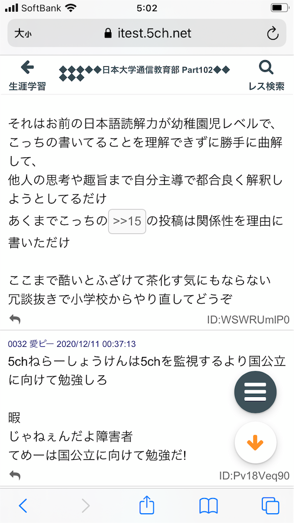f:id:yhoujou172:20201211152221p:image