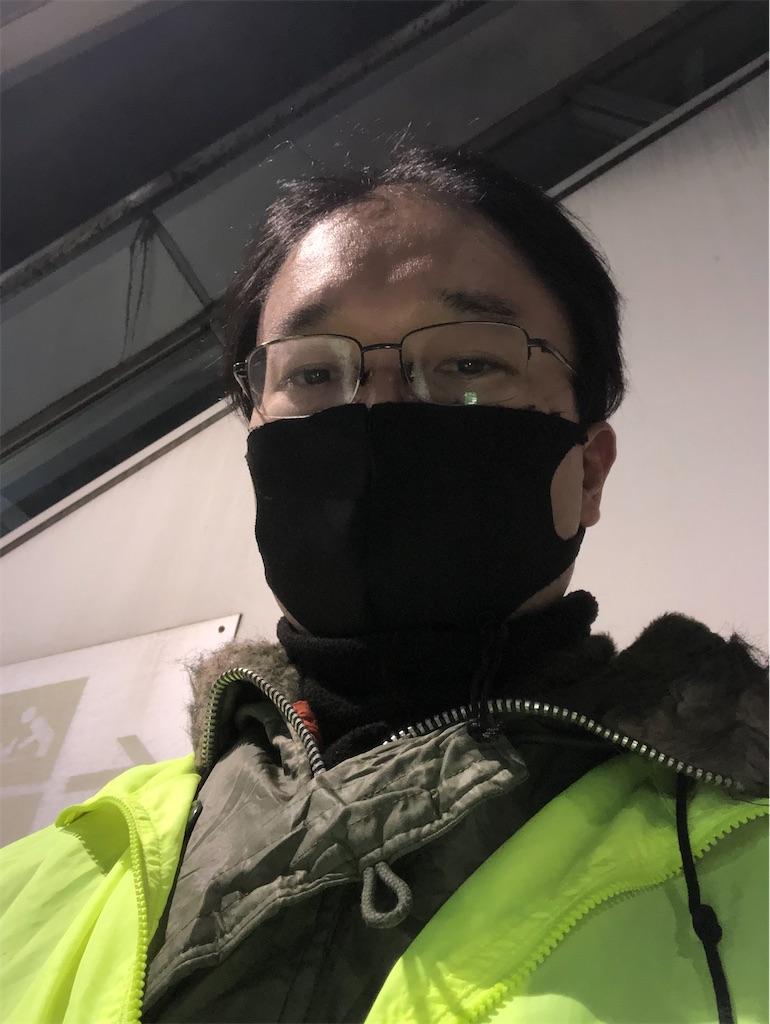 f:id:yhoujou172:20201212100854j:image