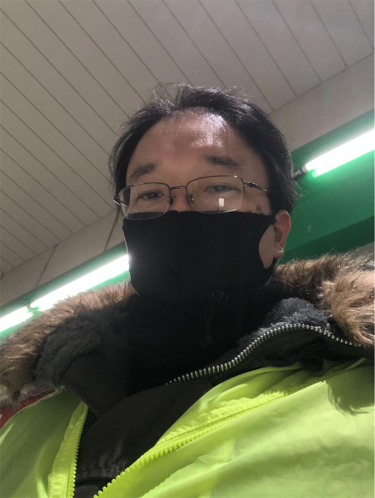 f:id:yhoujou172:20201213190244j:image