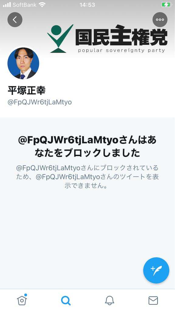 f:id:yhoujou172:20201214194437p:image