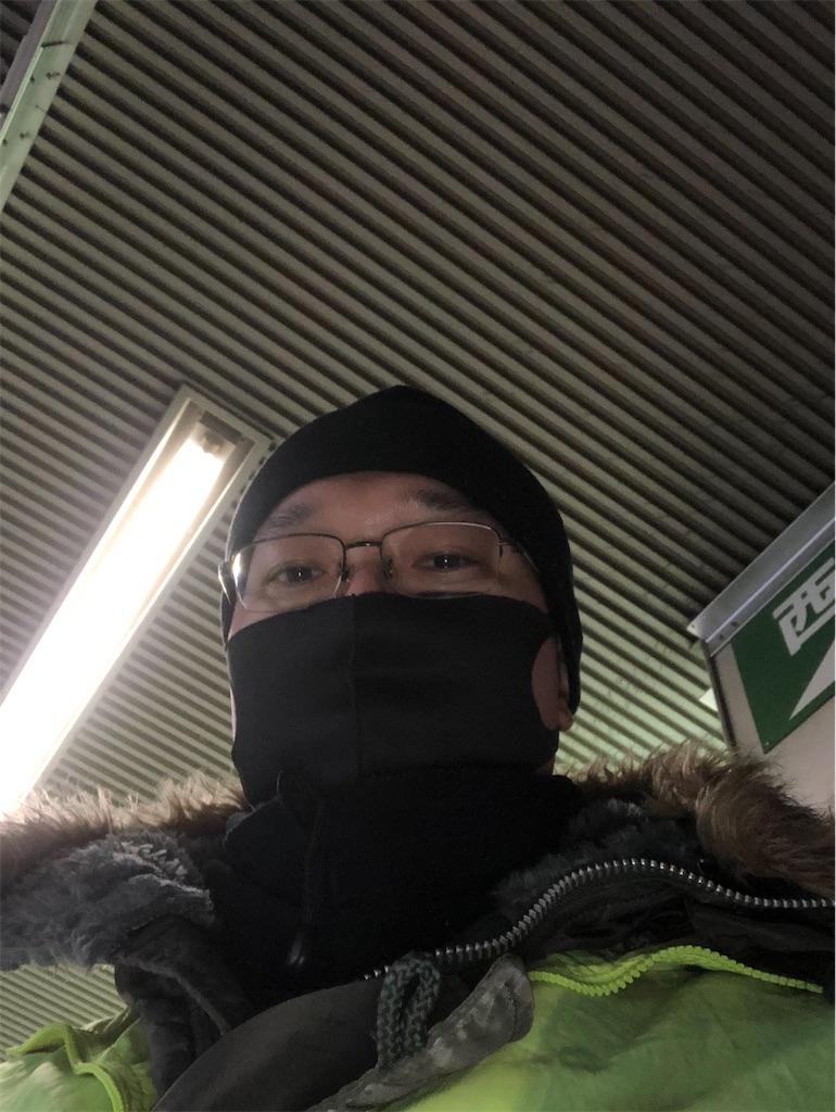 f:id:yhoujou172:20210108054632j:image