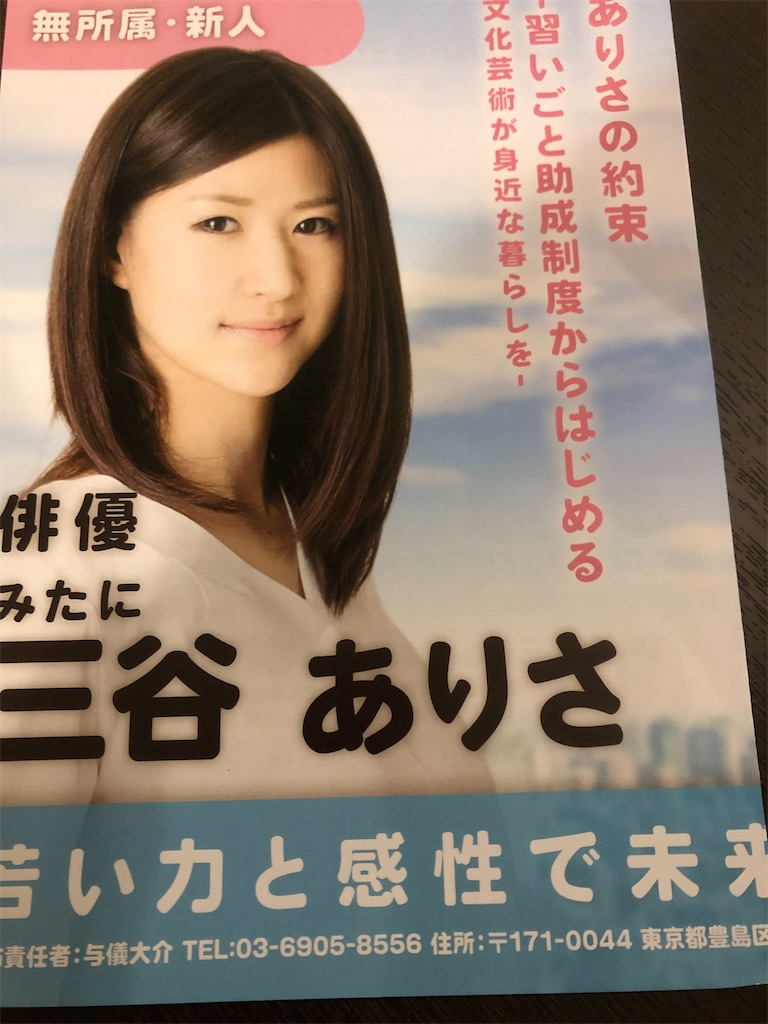 f:id:yhoujou172:20210124201814j:image