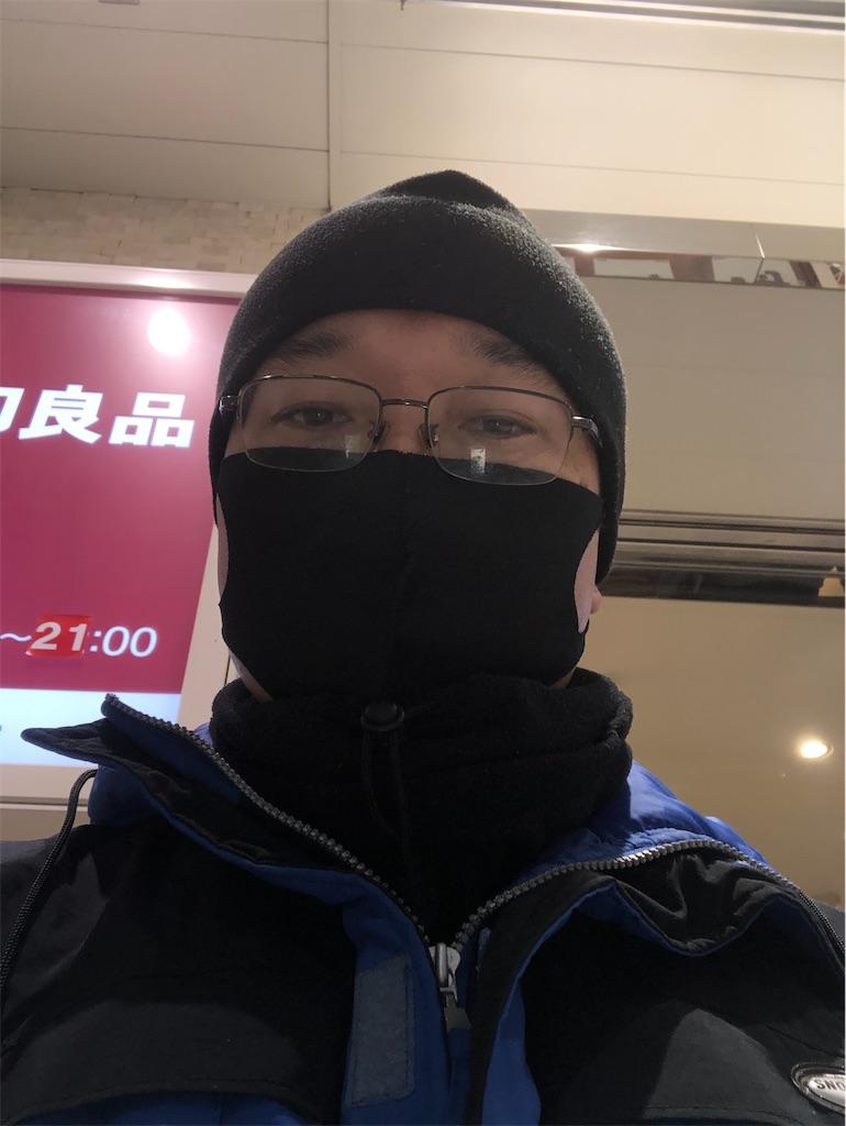 f:id:yhoujou172:20210125220758j:image