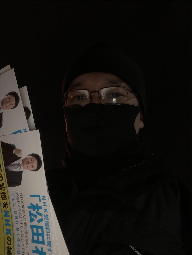f:id:yhoujou172:20210126200958j:image