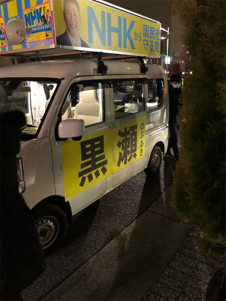 f:id:yhoujou172:20210126201138j:image