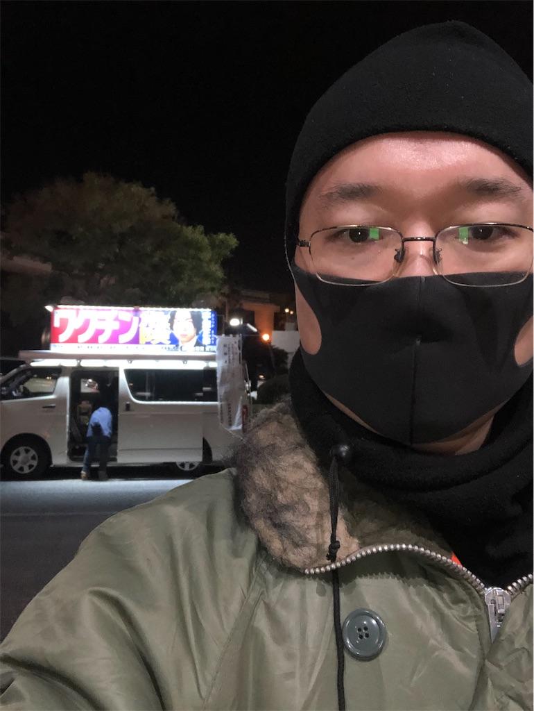 f:id:yhoujou172:20210309094255j:image