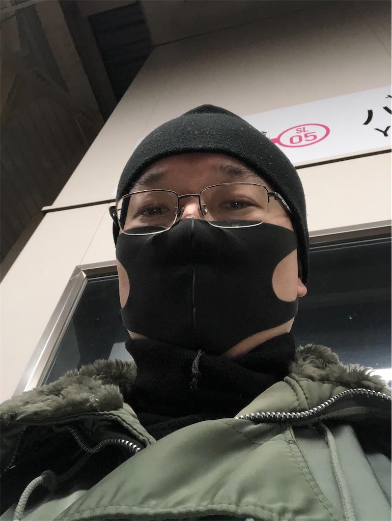 f:id:yhoujou172:20210313110309j:image