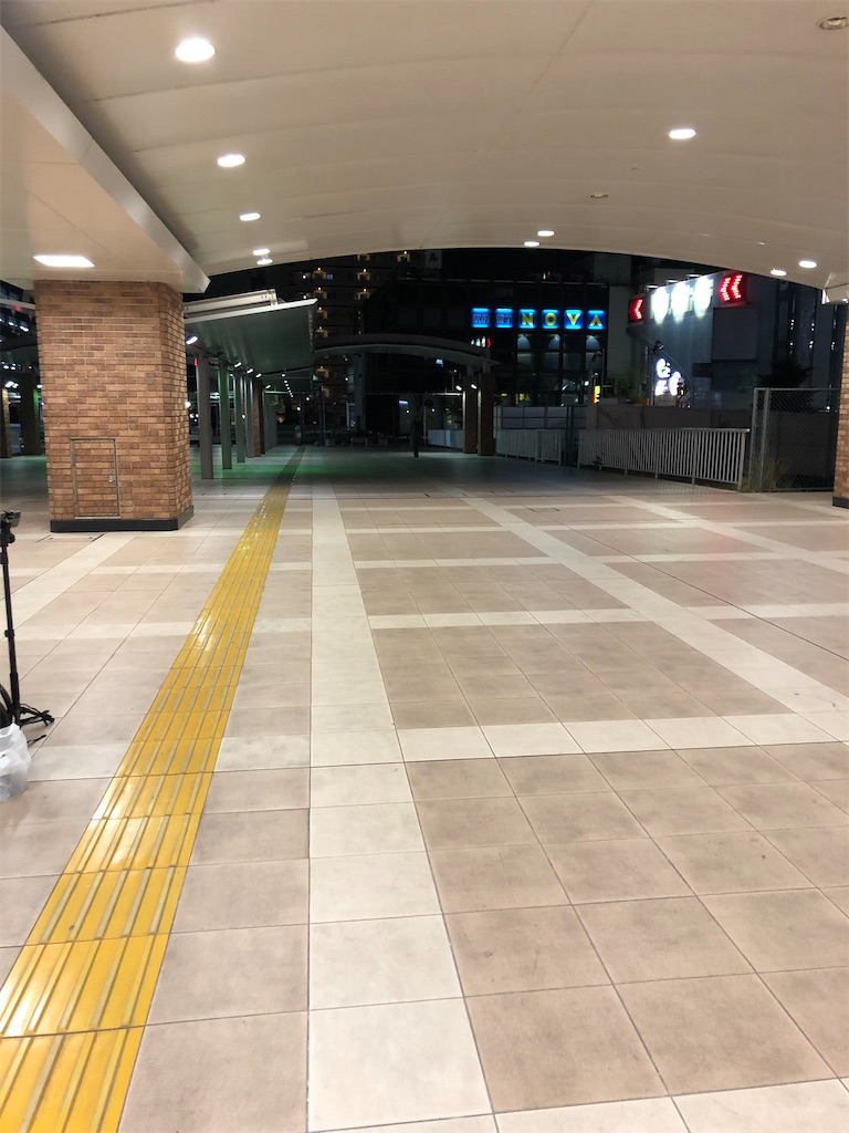 f:id:yhoujou172:20210409075609j:image