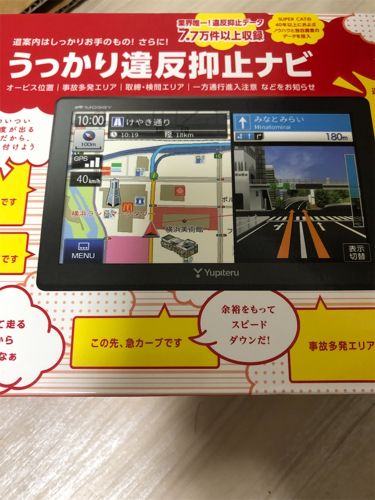 f:id:yhoujou172:20210510073520j:image