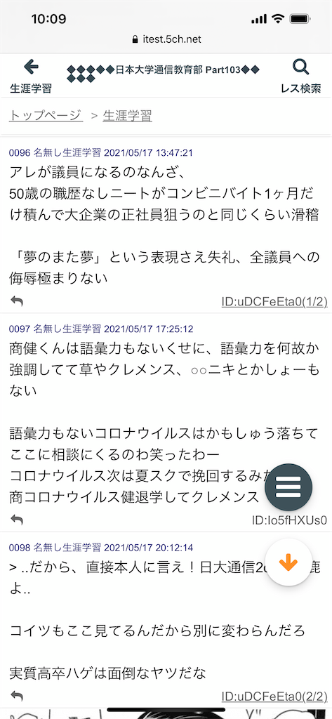 f:id:yhoujou172:20210518171244p:image