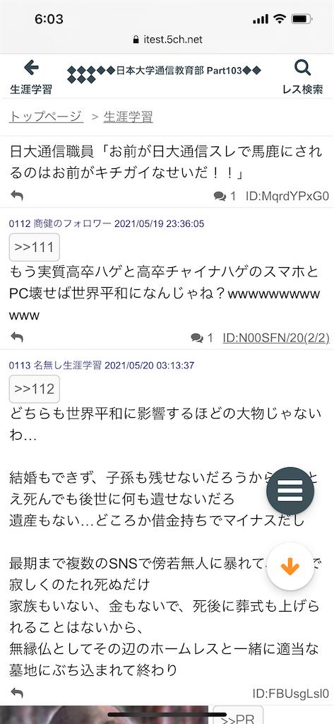 f:id:yhoujou172:20210520062558p:image
