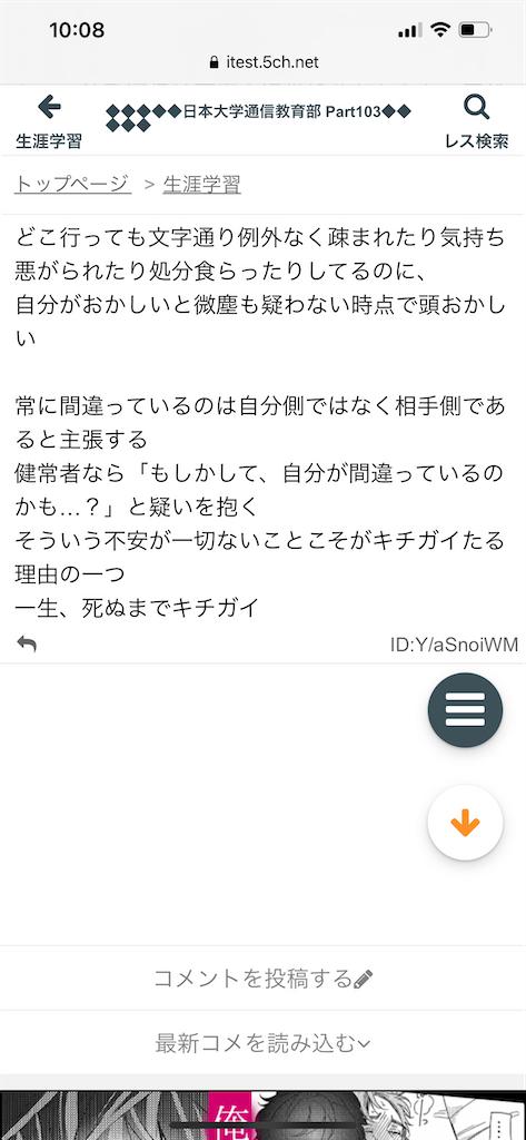 f:id:yhoujou172:20210727111310p:image