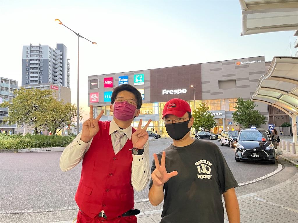 f:id:yhoujou172:20210828211042j:image