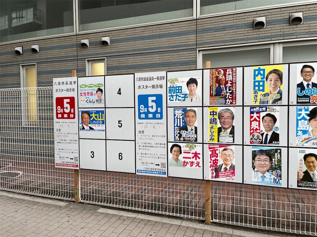 f:id:yhoujou172:20210829235807j:image