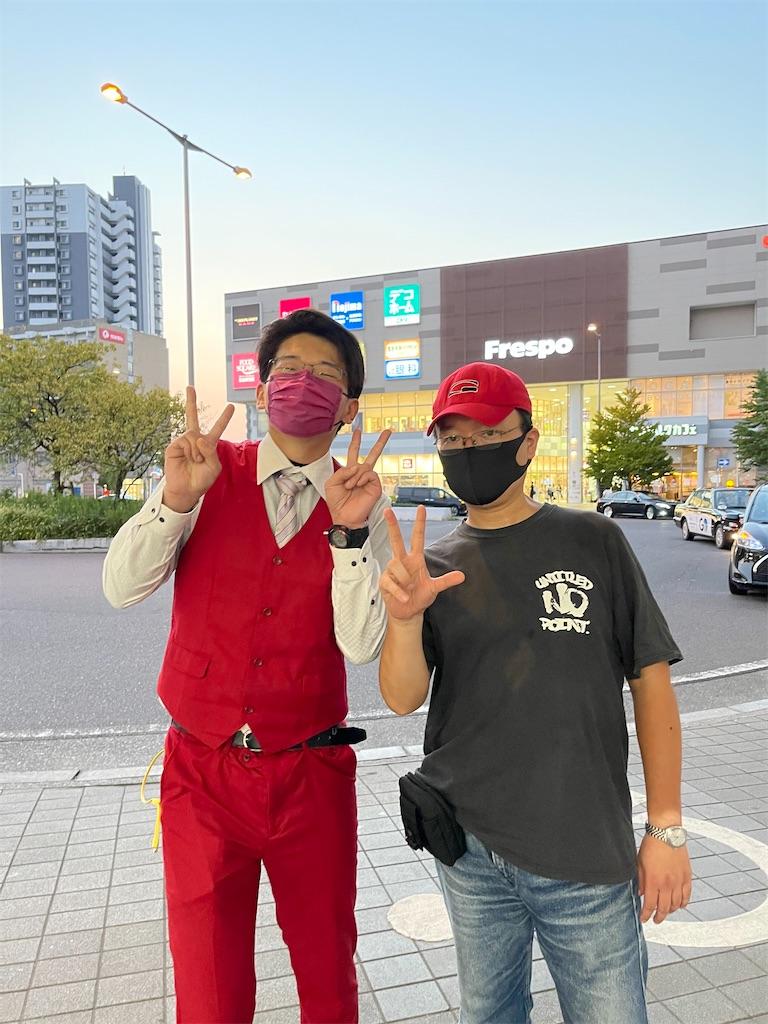 f:id:yhoujou172:20210830124356j:image